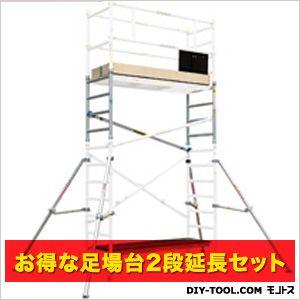 折りたたみ式高所作業台 ジッピースキャフ足場台延長2段セット   JAS-ZS190+JAS-FS290T