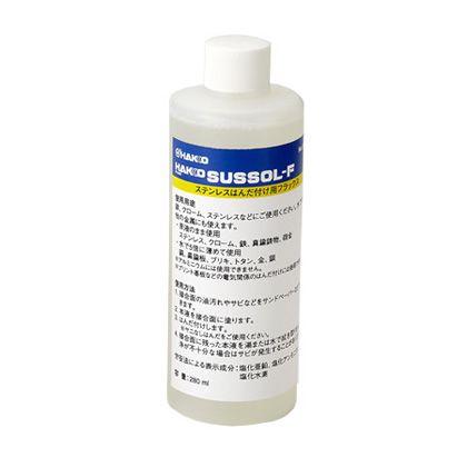 サスゾールFステンレス用フラックス  400g 89-400