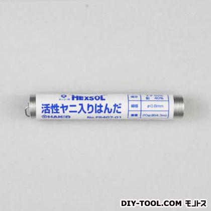 キッコー小物はんだSN60 IC・プリント基板用はんだ 0.8mm 20g (FS407-01)