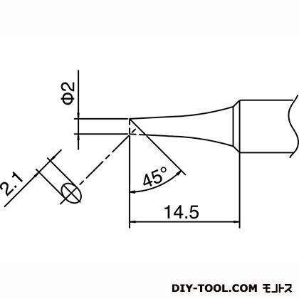 FX-600/FX-888用こて先   T18-C2