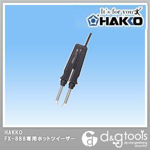 FX-888専用ホットツイーザー   No.FX8804-01