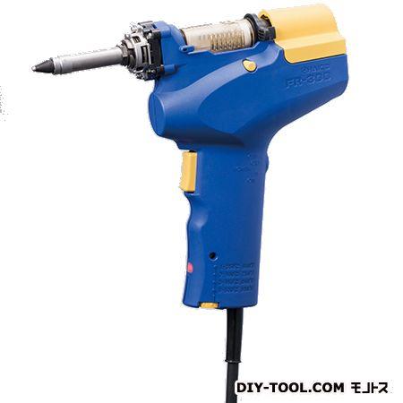 はんだ吸取器:2極接地型  外形寸法:210(W)×226(H)mm FR300-82