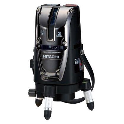 【送料無料】日立工機 レーザー墨出し器  L×W×H(mm):240×245×375 UG25U3 (N)  レーザー墨出器レーザー墨出器・距離計