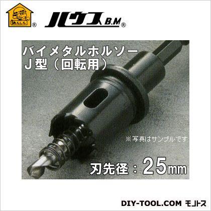バイメタルホールソーJ型 コンビ軸 回転用 25mm (BMJ-25)