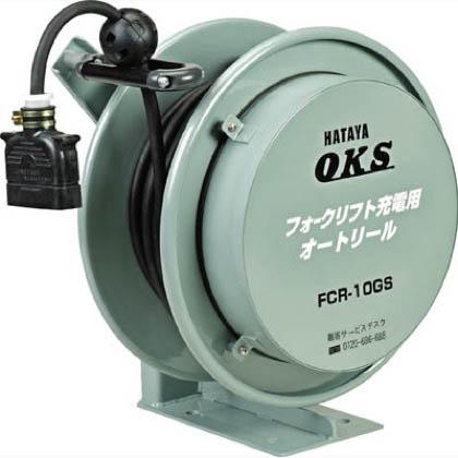 フォークリフト用オートリール  幅×奥行:400×300mm FCR-10GS