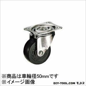 キャスター G型 自在 ゴム車  50mm 420GR50BAR01