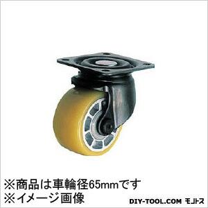 キャスター 低床式 重荷重用 自在 ウレタン車B入り  65mm 540SBAU65BAR01