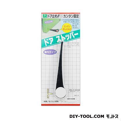 ドアストッパー   DS140-20  0