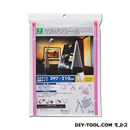 マルチフレーム両面 ピンク透明 297×210mm (MFW2972-3  )