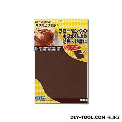 キズ防止フェルト 茶 280×200 (FQ2824)