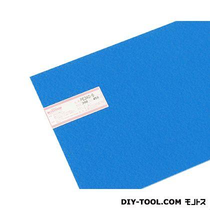ポリプレート ブルー 300×450mm PE340-5   0