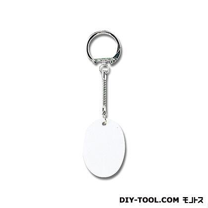 キーホルダー ホワイト  KY345-7   0