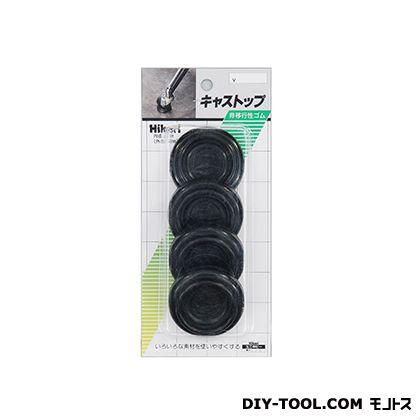 キャストップ 黒 32mm (G10-322) 4個