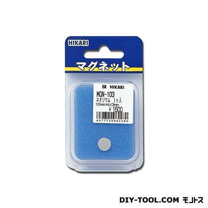 ネオジウム  10mm丸×3 MGN-103  1 個