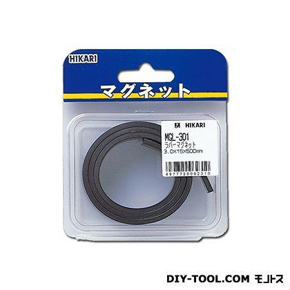 ラバーマグネット 15×500×3mm (MGL-301 )