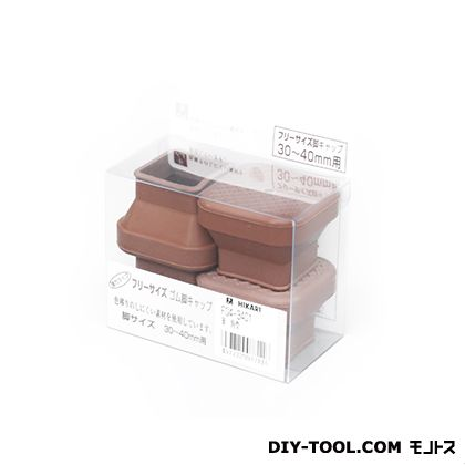 フリーサイズゴム脚キャップ 茶 30~40mm用 FG4-3401     0