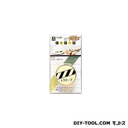 光 トラテープ オレンジ  K883-1  0