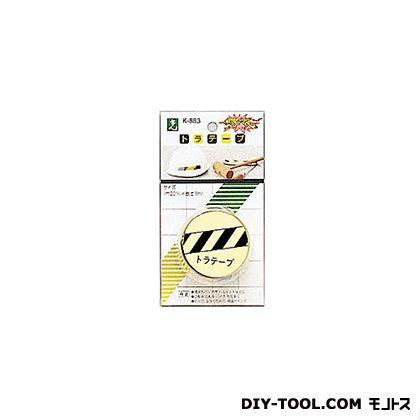 光 トラテープ 黄  K883-2  0