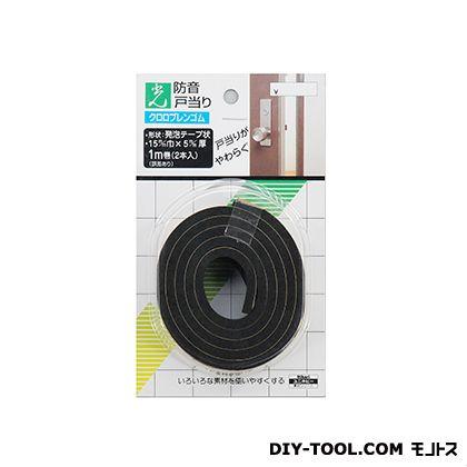 防音戸当たりテープ 黒  CB15-101  0