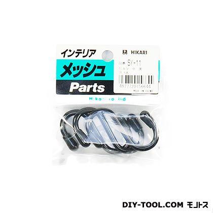 Sカン 黒 小 SY-11     0