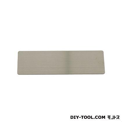 光 ステンレスヘアライン  40×140mm FS204-T  0