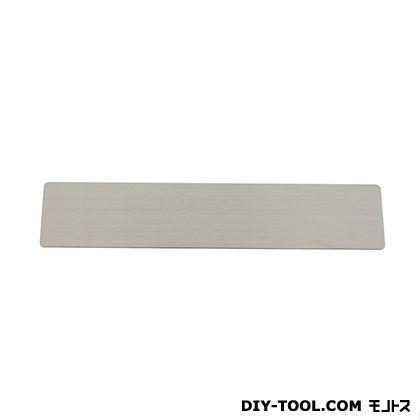 光 ステンレスヘアライン  40×200mm FS206-T  0