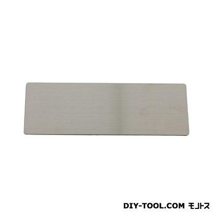 光 ステンレスヘアライン  50×150mm FS207-T  0