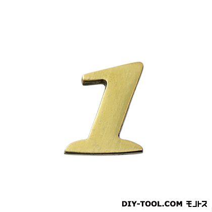 切文字 真鍮文字   QL20-1  0