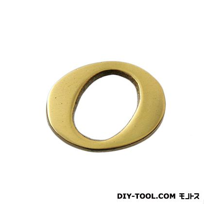 切文字 真鍮文字   QL20-O  0