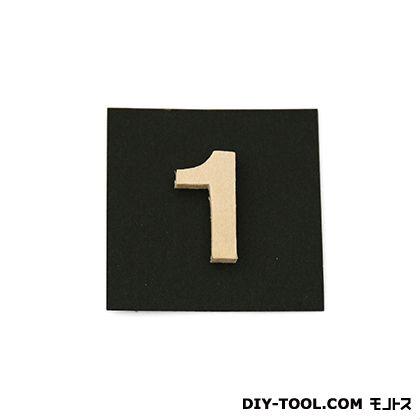 木製文字   PSB25-1  0
