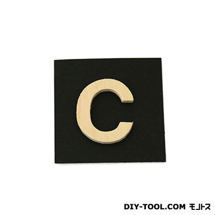木製文字 シナベニア製抜き文字 (PSB25-C )