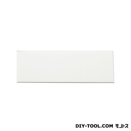 アクリル板 白 3×30×90mm AF-302    0