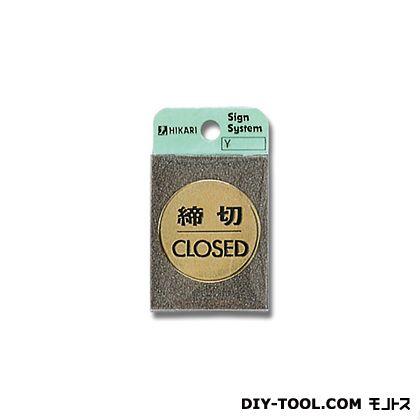 ドア案内プレート  40mm LG43-3    0