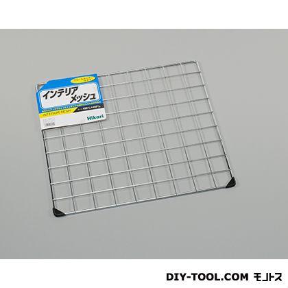 光 スチールメッシュパネル  450×450mm KJ453-1  0