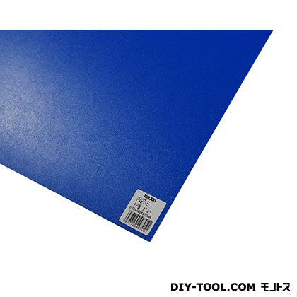 PP板 ブルー 485mm×570mm×0.75mm P497-5  0