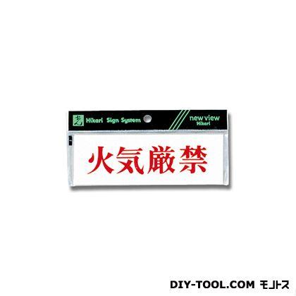 案内プレート  50mm×150mm×2mm Y5150-115    0