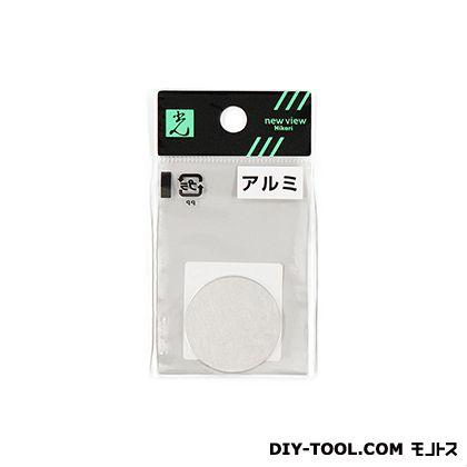 アルミ円板 1×30φ (AZ301)