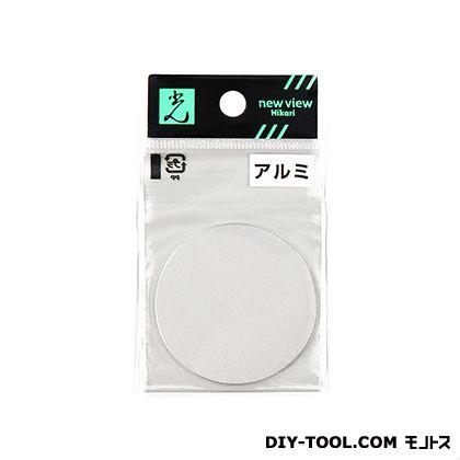 アルミ円板  1×50φ AZ501  0