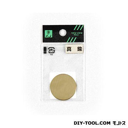 真鍮円板  1×30φ YZ302  0