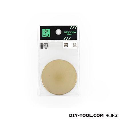 真鍮円板 1×50φ (YZ502)