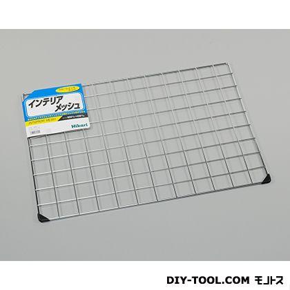 光 スチールメッシュパネル  450×600mm KJ643-1  0