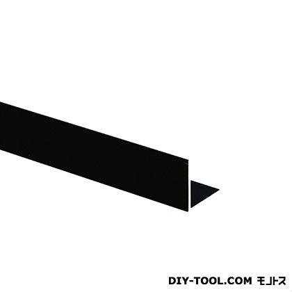 等辺アングル 黒 1.5×30×30×2000mm BA-3042  0