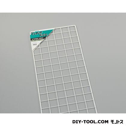 スチールメッシュパネル 白 900×300 PJ930-2  0