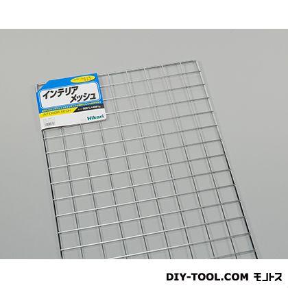 光 スチールメッシュパネル  450×900mm KJ943-1  0