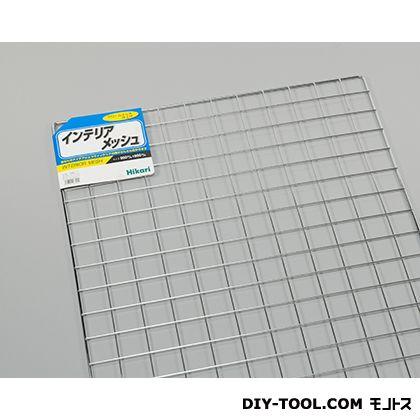 光 スチールメッシュパネル  900×600mm KJ963-1  0