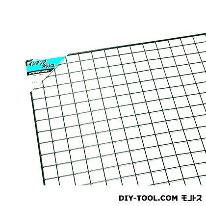 スチールメッシュパネル グリーン 900×900mm PJ995-4   0