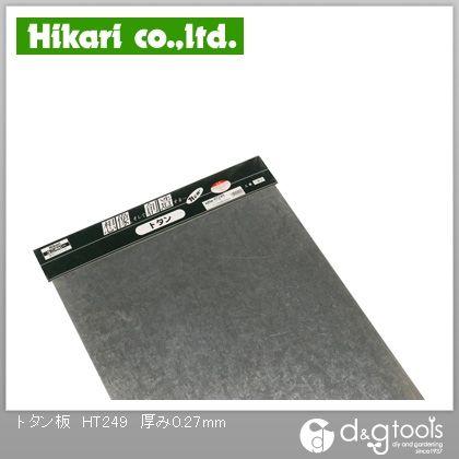 トタン板 厚み0.27mm 規格455mm×910mm (HT249)