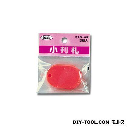 小判札 赤 小 KPF40-1  0
