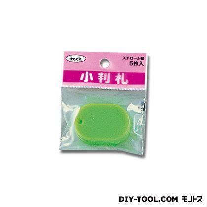 小判札 若草 小 KPF40-2  0