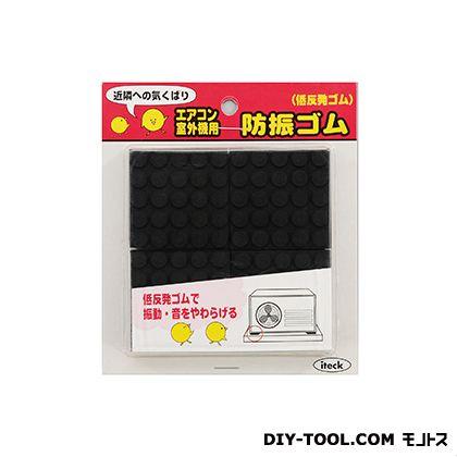 クーラー室外機用防振ゴム   KYG-50  0